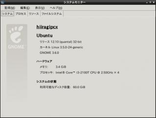 Screenshot_from_2013-02-13 19:30:08