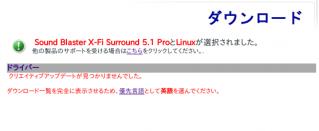 Screenshot_from_2013-02-16 15:07:36