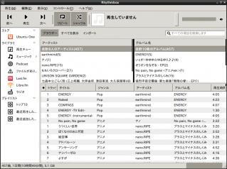 Screenshot_from_2013-02-21 15:54:03