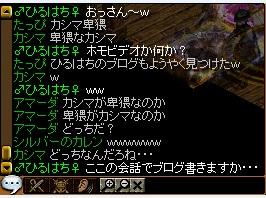20130223232539ee2.jpg