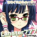 Lanster