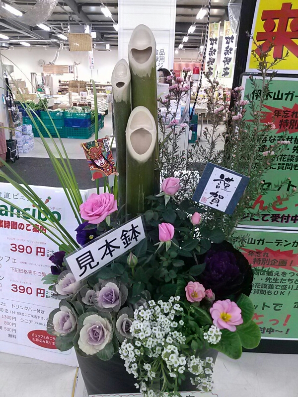 fc2blog_2012120223595794c.jpg