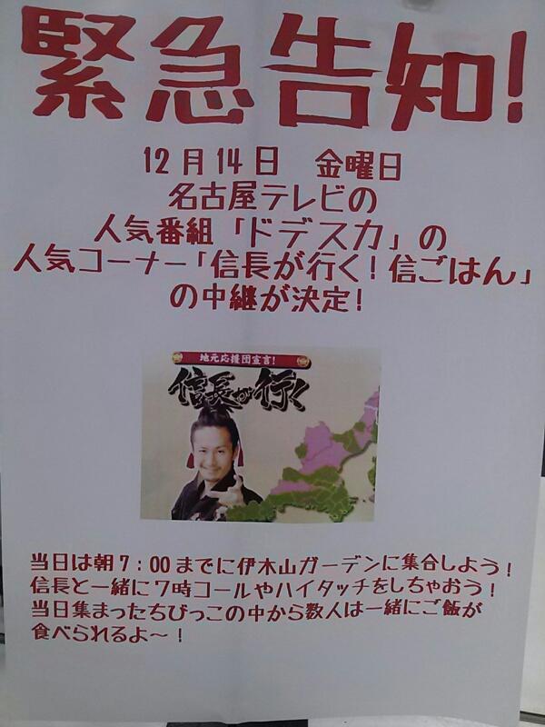 fc2blog_20121213074018523.jpg