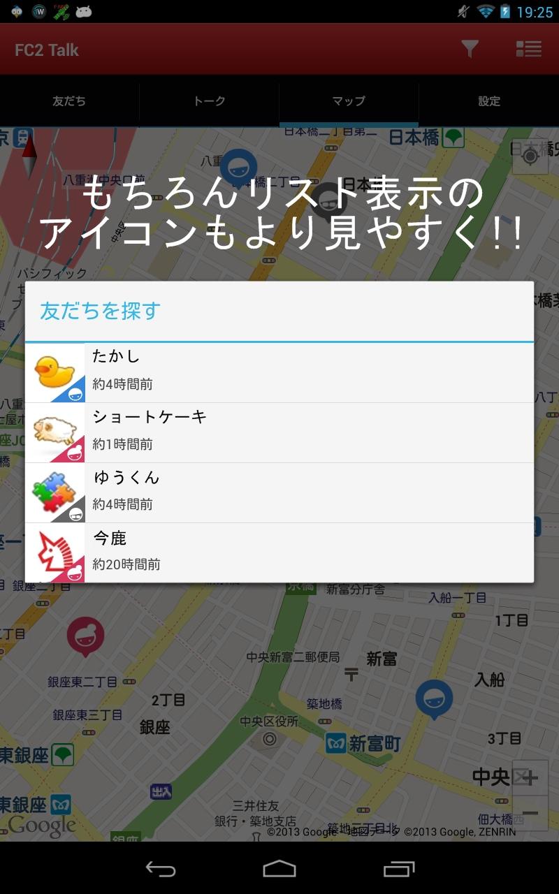 3_20130305100855.jpg