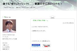 oyamagamiteru_20130108104207.png