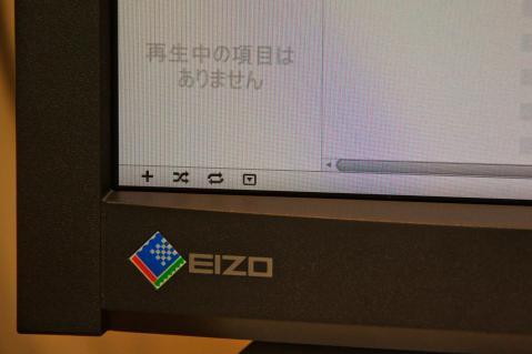 EIZO SX2762W モニタ IPS ロゴ EIZO