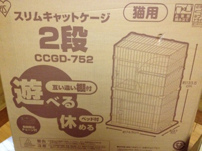 fc2blog_20121019205044da7.jpg