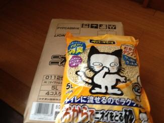 fc2blog_20121228123239afb.jpg