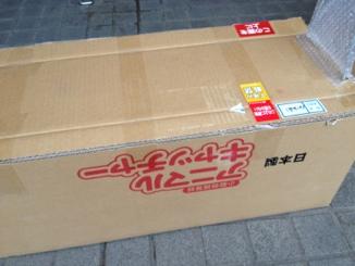 fc2blog_20121228183514e94.jpg