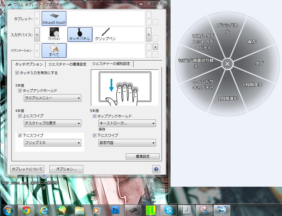201207171850052f2.jpg
