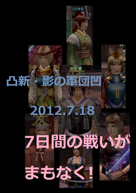 201207142246011f2.png