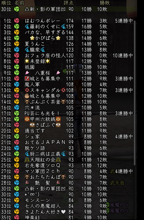 20120722010008aba.png