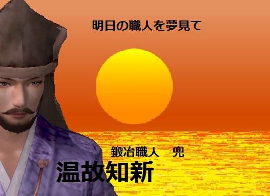 201210072234319d0.jpg