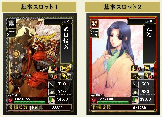 砲スキル1