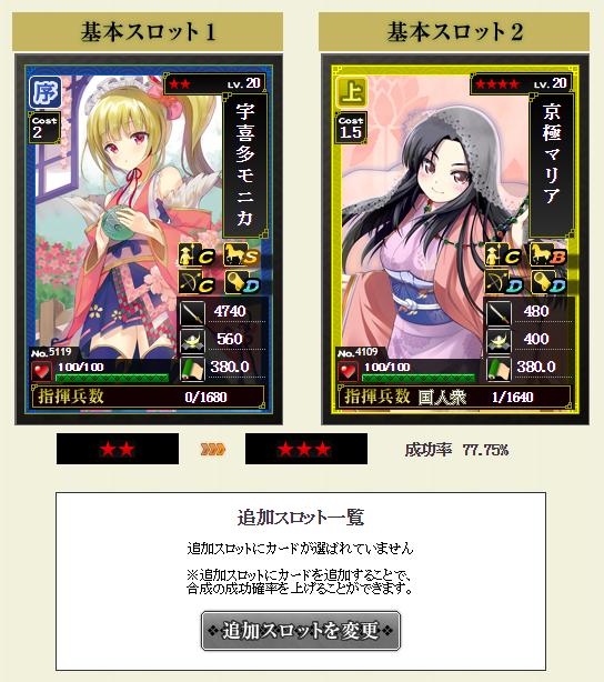 blog_20141130_2.png