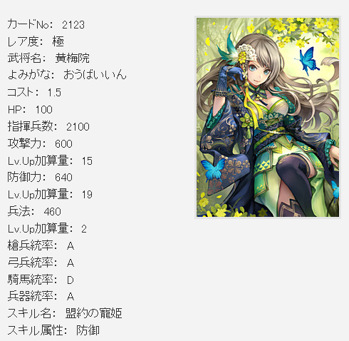blog_201411card.png