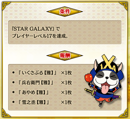 blog_event1.png