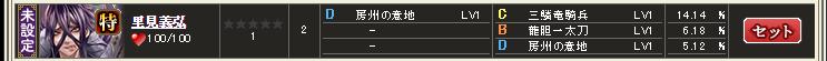 blog_skill_satomi1.png