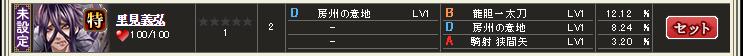 blog_skill_satomi2.png