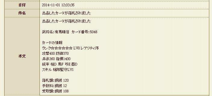 blog_torihiki.png