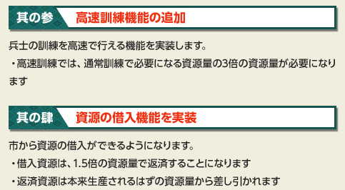 blog_update2.png