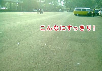 201205132.jpg