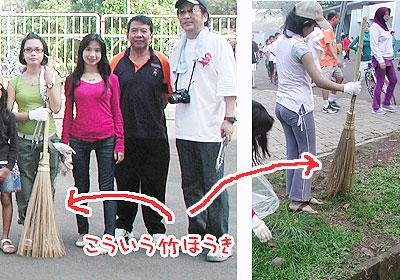 photosapu.jpg