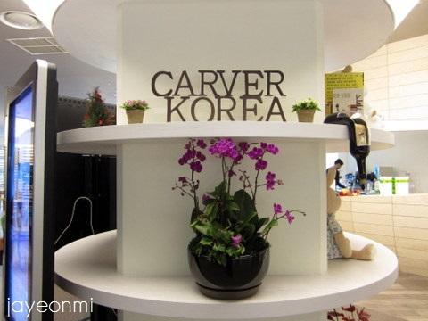 carver korea_カーバーコリア本社 (1)