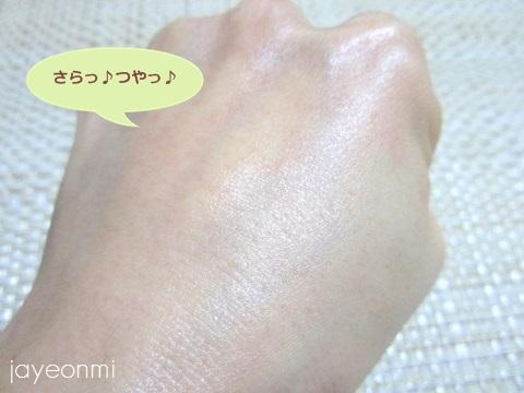 ロイヤルネイチャー_フェイシャルオイル_コンビネーション (4)