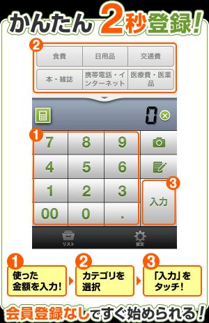 tx02_convert_20141112091235.png