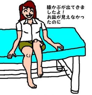 201207141017077f6.jpg