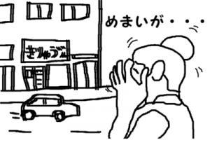 201207141759458ec.jpg