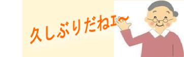 2012112216184353d.png