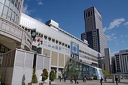 250px-JR_Sapporo_Sta03n3200.jpg