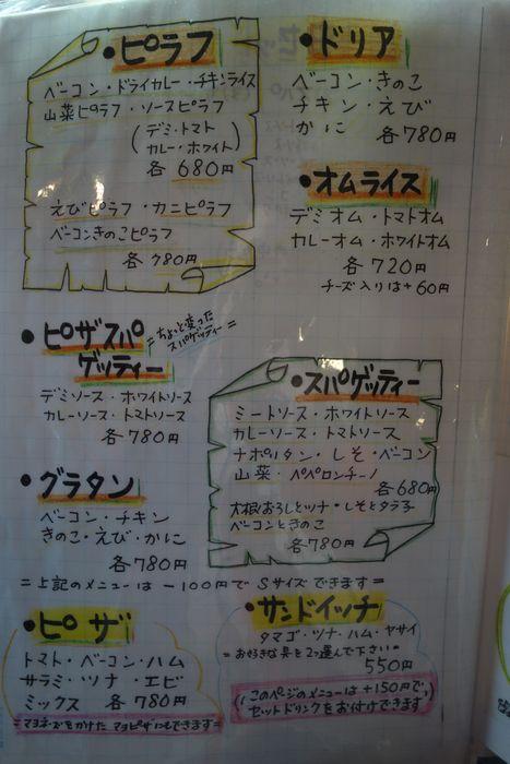 てんとう虫5
