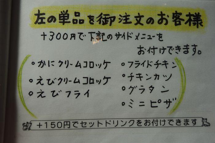 てんとう虫7
