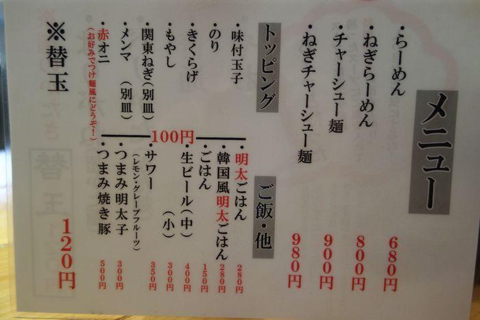 田中商店2