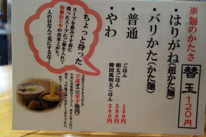 田中商店3