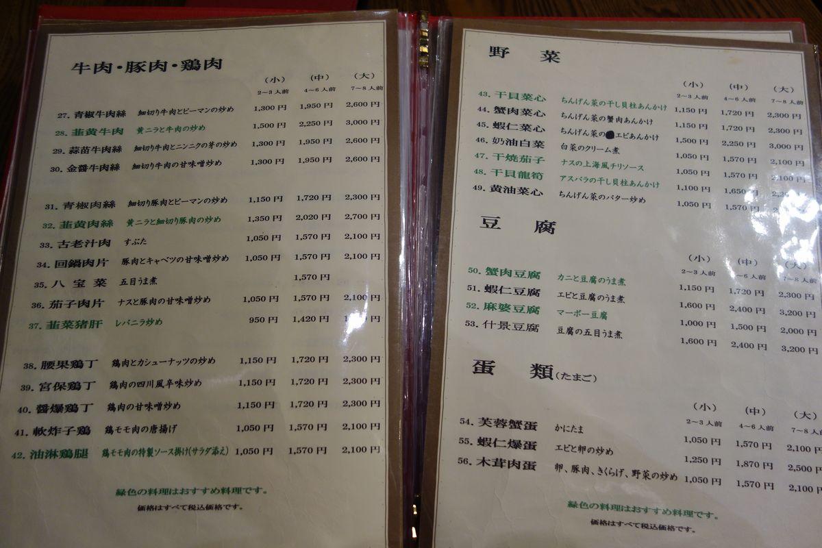王味1-5
