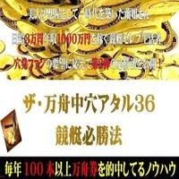 200-200-ataru36.jpg