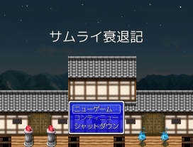samurai_SS1mini.png