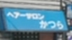 20121205154001f8a.jpg