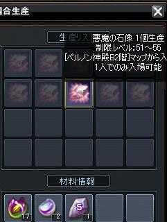 20120702080821975.jpg