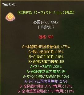 201209191459532f1.jpg