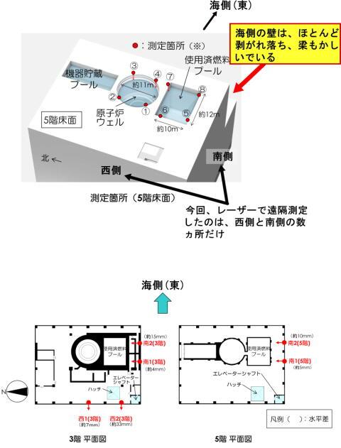 20120530-13.jpg