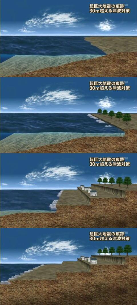 20120622-24.jpg