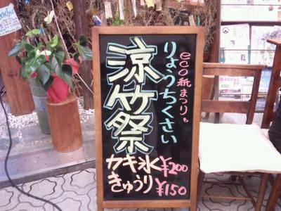 0730_01_s.jpg