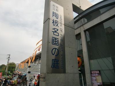 20121202005039eb9.jpg