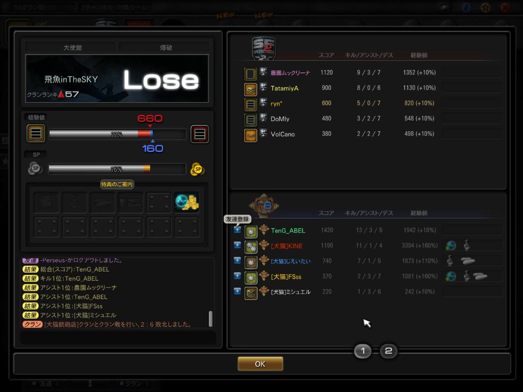 ScreenShot00003.png