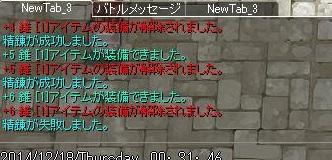 screenIdavoll066.jpg